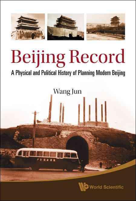 Beijing Record By Wang, Jun